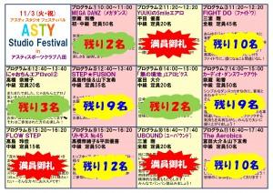 レッスン詳細POP10.7